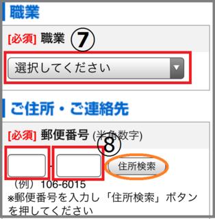 蜀咏悄 2015-09-08 10 32 13.png