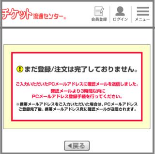 蜀咏悄 2015-09-08 10 35 24.png